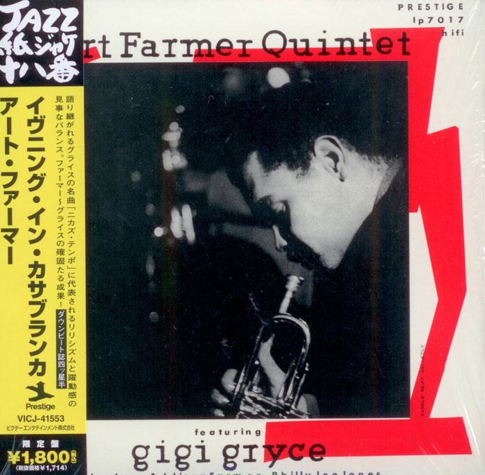 Art Farmer Quintet